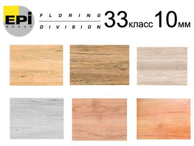 Распродажа ламината толщиной 10мм 33 класс за 550 р/кв.м