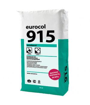 Forbo Eurocol 915 Eurobond Высокопрочный быстротвердеющий наливной пол