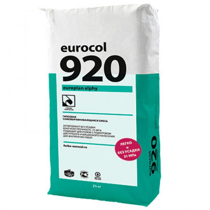Forbo Eurocol 920 Europlan Alphy Гипсовая самовыравнивающаяся смесь