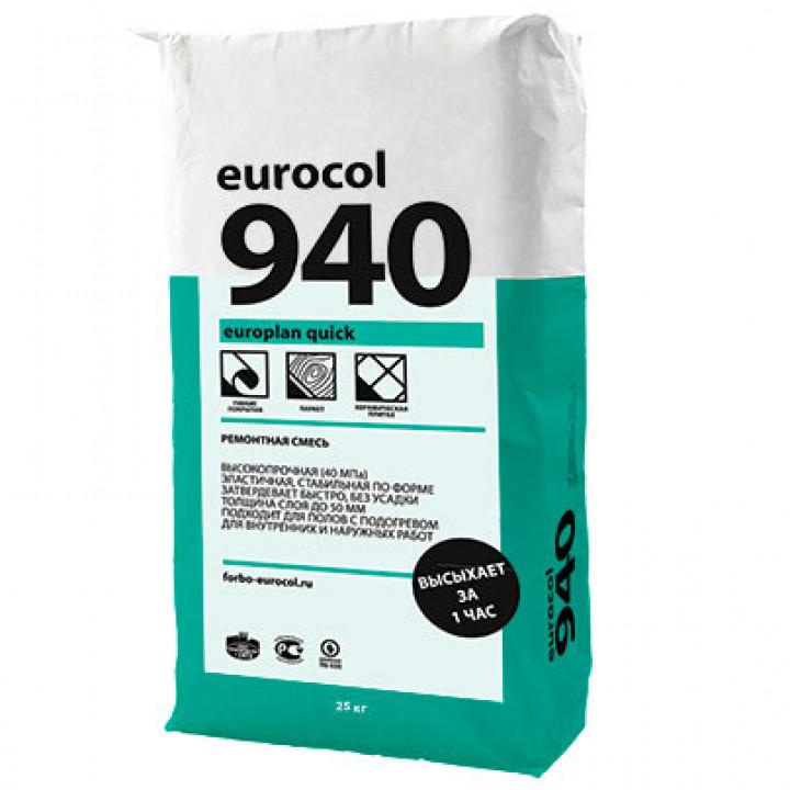 Forbo Eurocol 940 Europlan Quick Ремонтная смесь